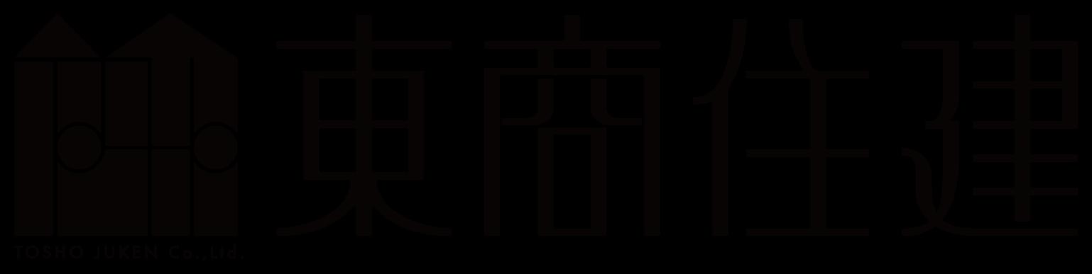 東商住建 江戸川区の工務店